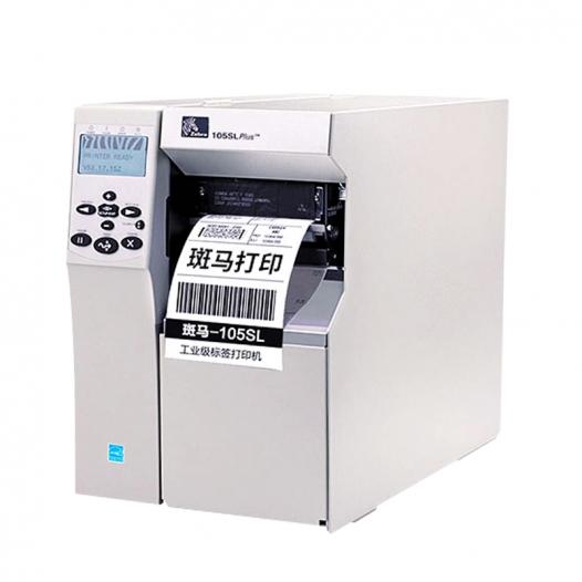 ZEBRA斑马105SL PLUS工业条码打印机不干胶标签203dpi/300dpi